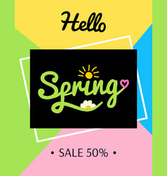 spring sale background with text on black and vector image