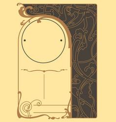 Art nouveau backgrounds and frame vector