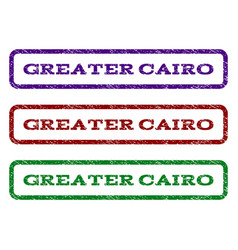 Greater cairo watermark stamp vector