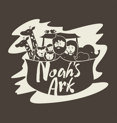 Noahs ark with beasts vector