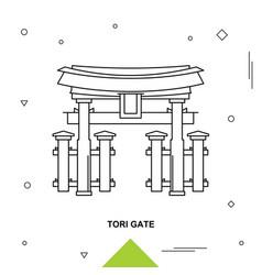 Tori gate vector