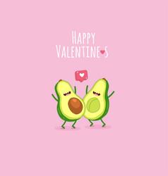 Valentine day concept vector