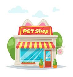pet shop facade vector image vector image
