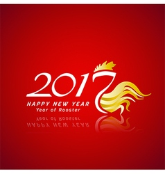 2017 Year of Rooster vector