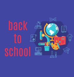 back to school horizontal flat banner vector image