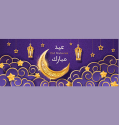 crescent and stars background for eid al ul adha vector image