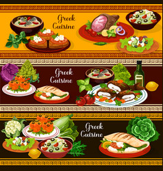 Greek cuisine banners mediterranean food dishes vector