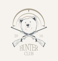 a bear and a gun vector image