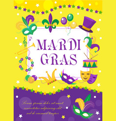 mardi gras carnival poster invitation greeting vector image
