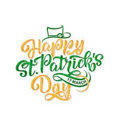 happy saint patrick s day vector image