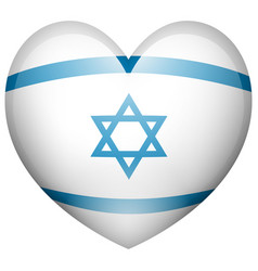 Israel flag in heart shape vector
