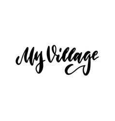 romantic quote my village hand drawn brush vector image