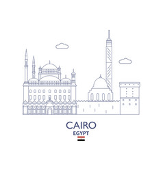 cairo city skyline vector image