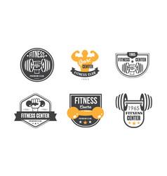 fitness center logo design set retro emblem for vector image