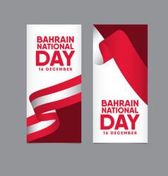 Bahrain national day template design vector
