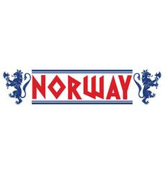 Scandinavian viking design norwegian heraldic vector