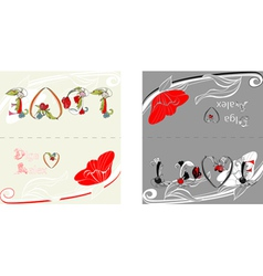 card with Inscription LOVE vector image