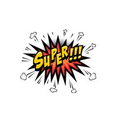 super comic style phrase with speech bubble vector image