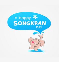 happy songkran day thailand elephant water splash vector image