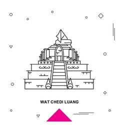 Wat chedi luang vector