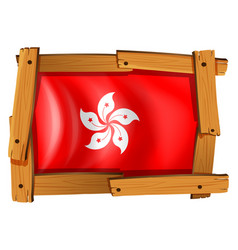 hongkong flag in wooden frame vector image vector image