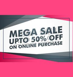 geometric sale banner design template vector image vector image