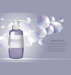 Shower Gel Bottle Template for Ads or Magazine vector