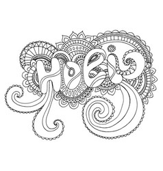 coloring page word holito the indian holiday on vector image vector image