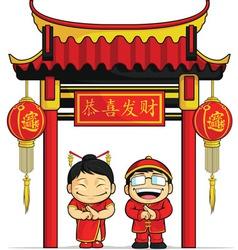 Cartoon of Boy Girl Greeting Chinese New Year vector image vector image