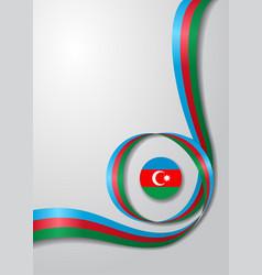 Azerbaijani flag wavy background vector