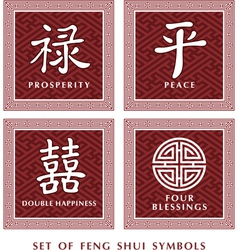 Feng Shui Set vector