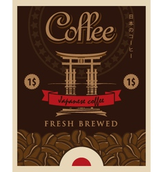Japanese coffee vector