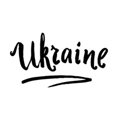 Ukrainee black handdrawn lettering isolated on vector