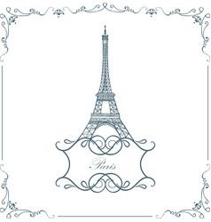 paris eiffel tower vintage vector image