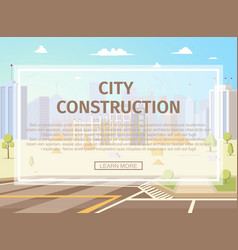 urban infrastructure project flat webpage vector image