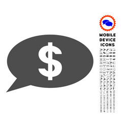 dollar message balloon icon with set vector image