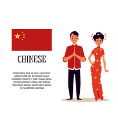 china banner- cartoon chinese people in vector image