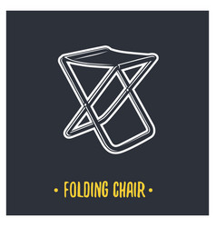 Folding chair vector