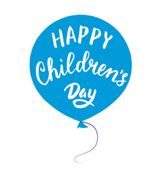 International childrens day vector