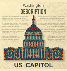 Us capitol floral pattern background vector