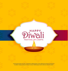 Yellow happy diwali greeting card design with diya vector