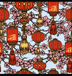 Chinese new year elements seamless pattern vector