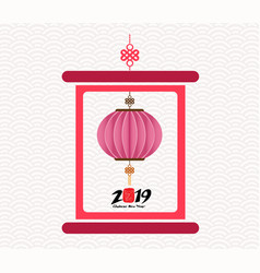 chinese scroll with chinese calligraphy year of vector image