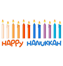 Different color candles on hanukkah festival vector