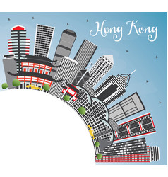 Hong kong china skyline with gray buildings blue vector