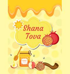 Rosh hashanah poster flyer invitation greeting vector