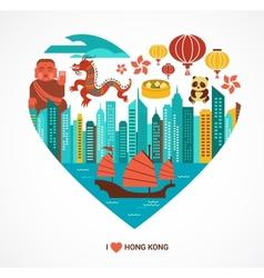 Hong Kong love background and vector image vector image