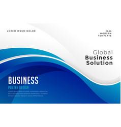 Blue color business presentation wavy banner vector