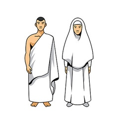 Hajj Couple vector image