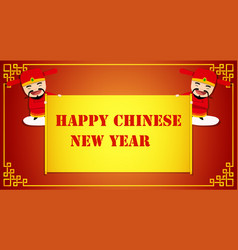 Chinese new year art background with god wealth vector